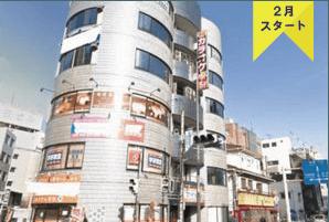 北浦和レンタルスペース トンボビル6階